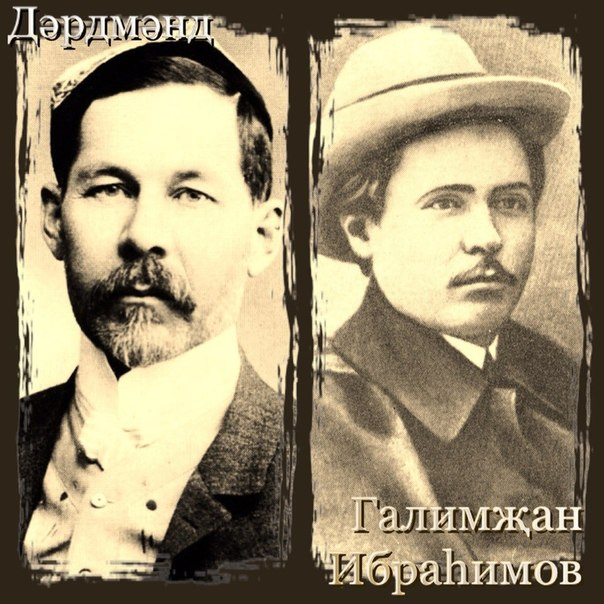 татарский сайт знакомств москвы и подмосковья