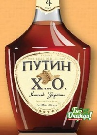 """Нафтогаз"" вернул ""Газпрому"" переплату за транзит газа - Цензор.НЕТ 405"